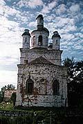 Церковь Распятия Господня на горе Голгофе. Анзер. Фото кон. ХХ в.