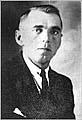 Дмитрий Александрович Голицын