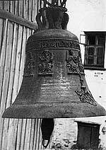Колокол в монастырском дворе. Фото автора