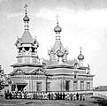 Никольский храм в скиту Соловецкого монастыря на Кондострове. Фото И.Соберга 1908 г. из собрания АОКМ