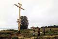 Установка поклонного креста архангельской экспедицией. Лето 1997 г.