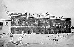 Кожевенный завод. Фото 1920-х гг.