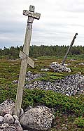 Илл. 6. Кресты № 2,3 (на переднем плане).