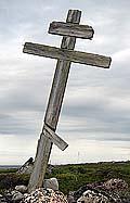 Илл. 7. Крест № 4