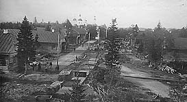 Строительство рабочего поселка. Фото 1920-х гг.