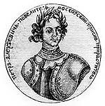 Гравюра из книги «Слава России или собрание медалей дел Петра Великого и еще некоторые. 1770 года, июня 4 дня»