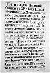 Памятная надпись на монастырской стене. Фото кон. XIX в.