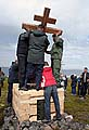Установка памятного креста на Большом Заяцком острове. Лето 2006 г.