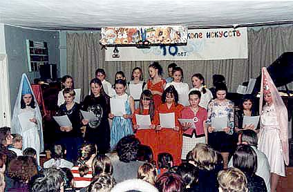 Юбилейный концерт, посвященный 10-летию соловецкой Школы искусств. 2001 г.