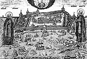Илл. 2. Гравюра XVIII в. Российская Национальная библиотека