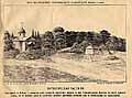Илл. 1. Часовня св.вмч.Варвары. Литография 1884 г.