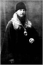 Священномученик архиепископ Петр (Зверев)
