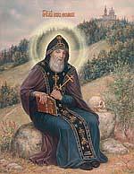Преподобный Иов (в схиме — Иисус) Анзерский. Современная икона с рисунка XIX в.