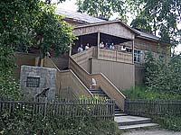 Музей в Умбе