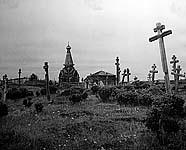 Варзуга. Фото нач. ХХ в.