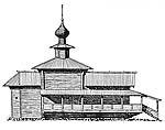 Илл.5. Никольская церковь в Васильевском. Рис. Б.П.Зайцева