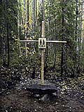 Крест в память преподобномучеников архимандрита Вениамина и иеромонаха Никифора