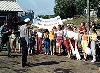 Торжественная встреча. 12 июля 2003 г.